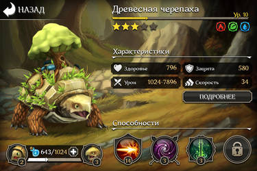 GUI/UX Fairy creatures (mobile) by art-notturno
