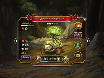 GUI/UX Fairy creatures (web) by art-notturno