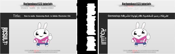 How to make -Gamestop Buck- in Adobe Illustrator by B2rhom