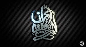 Aiman Typo Khat Carbon by AimanMD