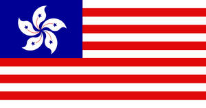 Flag of the Free City of Hong Kong by ArthurDrakoni
