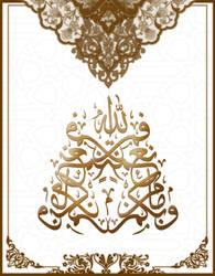 Blessings by calligrafer