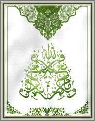 Blessings 2 by calligrafer