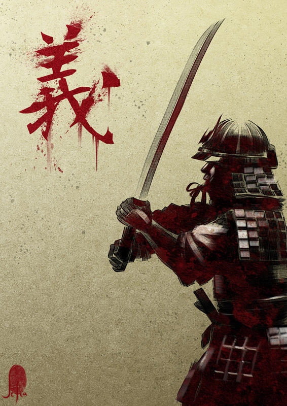 Samurai by Lelia