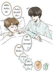 yoonjins03 by Aliascattered