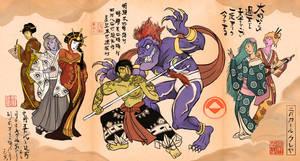 ReBoot - Japanese Print by EmpressHelenia