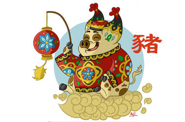 Happy Chinese New Year 2019 - Year of the Pig by pineapplepidecd92