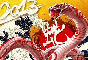 2013 by tomoki17