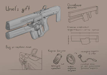 Uriel's gift, Destiny 2 weapon sketch by Archi007