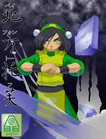 Bei Fong Toph by kevinsano