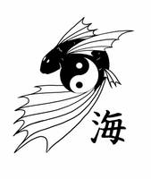Koi Tattoo : Ocean by DarkMoon17