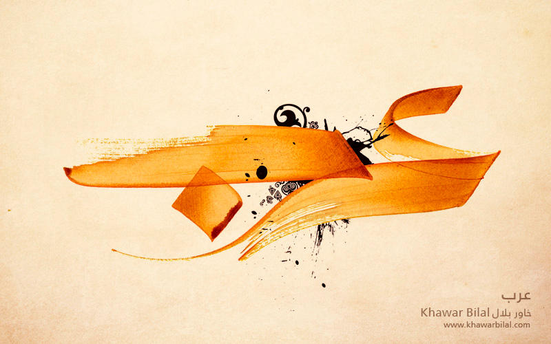 Arabic Calligraphy 'Arab' by khawarbilal