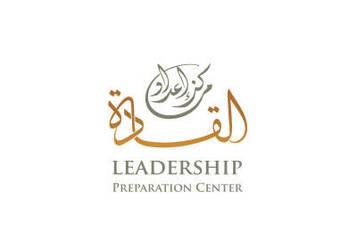 Leadership preparation logo by khawarbilal