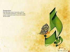 Arabic Calligraphy by khawarbilal