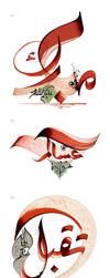 Arabic calligraphy - Wataniya Telecom Kuwait by khawarbilal