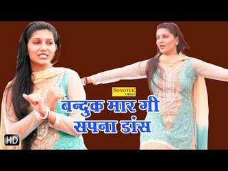 Bandook Mar Gi Sapna Dance Video by sapnadance