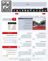 News TV channel website by Miss-karaz
