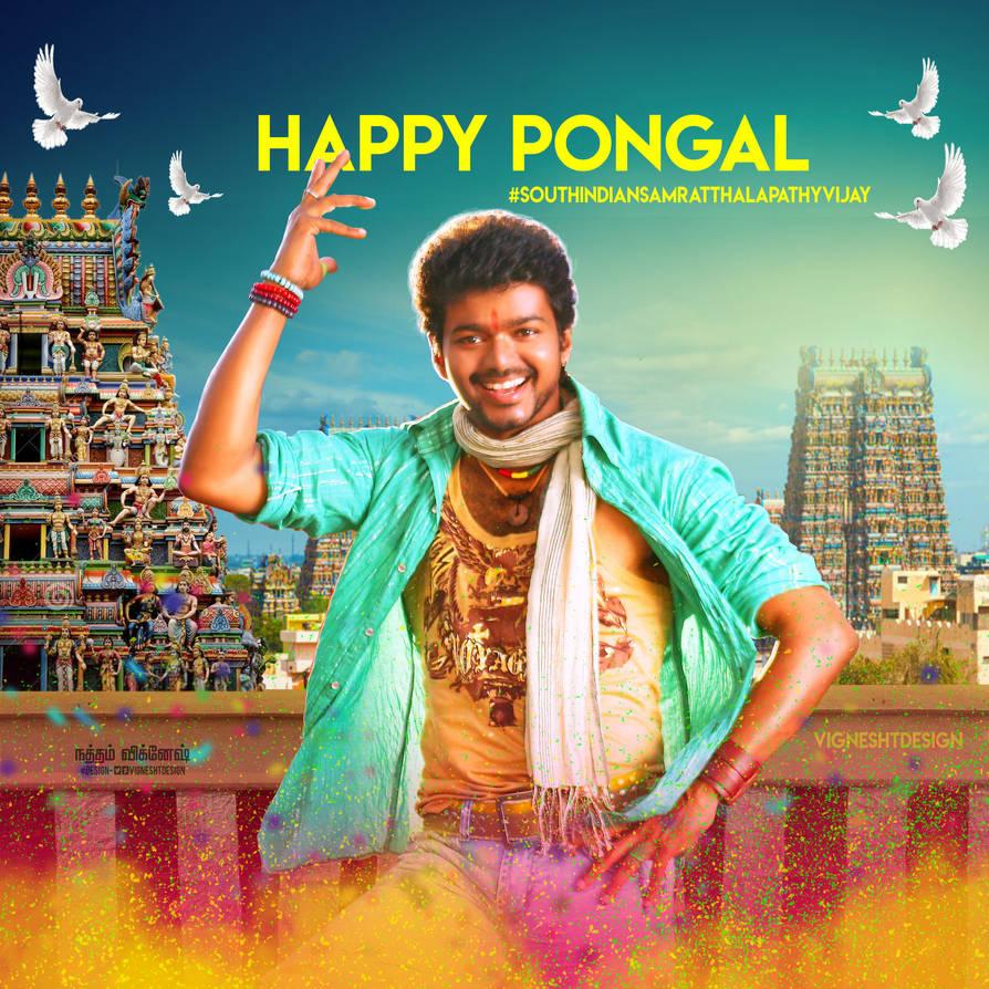 Pongal celebration Vijay DP by VigneshTDesign