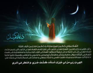Duaa Kumail by 9Ashknani