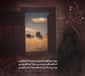 Fatima Alalila by 9Ashknani