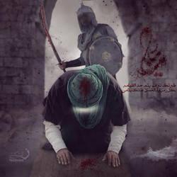 Tharbat Ali - Imam Ali e.s by 9Ashknani