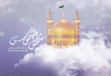 Imam Reza by 9Ashknani