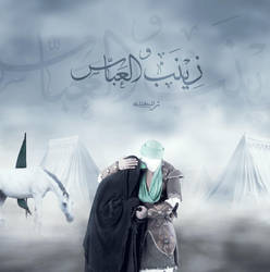 Zaineb w Al-Abbas by 9Ashknani