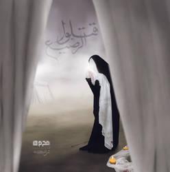 Abdullah Alrathee by 9Ashknani
