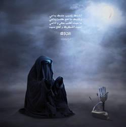 Im leaving O'Brother by 9Ashknani