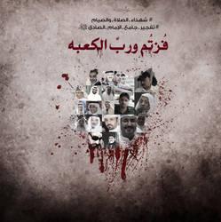 Shuhdaa by 9Ashknani