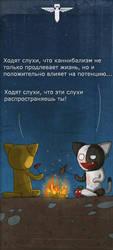 kosh_115 by masacrar