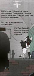 kosh_117 by masacrar