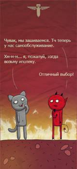 kosh_125 by masacrar