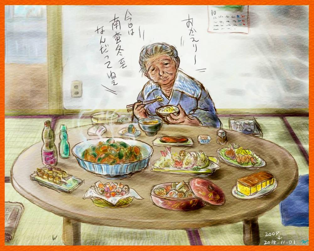 The Halloween a grandmother considered by miminaga-motono