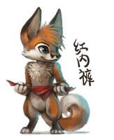 Red underwear by Silverfox5213