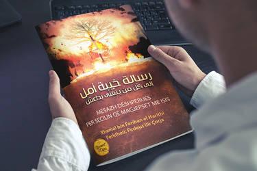 Brochure Design by ahmedelzahra