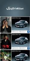 Peugeot AD.2 by osamamahran