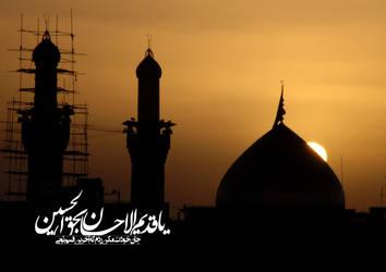 Ya Ghadim Al Ehsan by srezarn