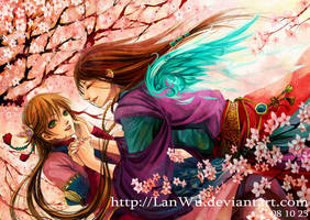 hazumi by LanWu