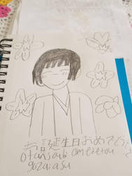 Happy Birthday, Japan by SmoothCriminalGirl16