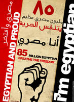 Egyptian REVOLUTION 2 by ammardesigns