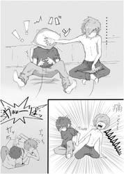 se.ki p5 by mr-rukan-san