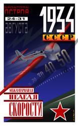 Soviet Speed Poster 1934 by duraluminwolf