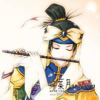Saiunkoku_Ran Ryuuren by Sensyu