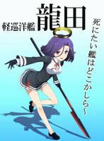 Anime version of Tatsuta by makumaxu