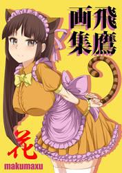 Hiyou illustration book -Hana- by makumaxu