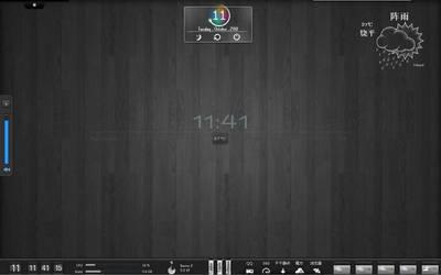 Desktop width xwidget17 by xwidgetsoft