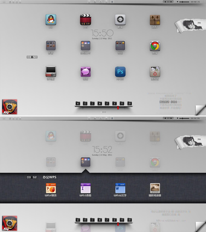 XWidget and XLaunchpad sceenshot by dldl308415111 by xwidgetsoft