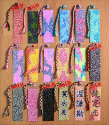 Bookmarks [for sale] by Aenea-Jones