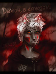 Demon in everyone! by Dezzso
